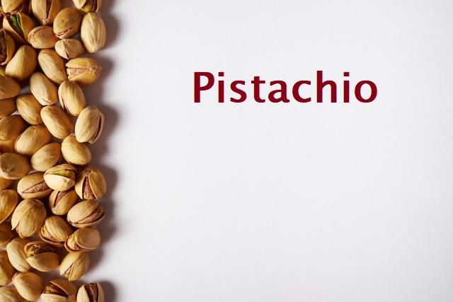 栄養 ピスタチオ