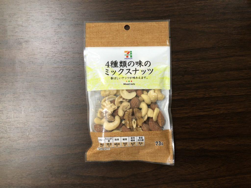 セブンイレブン 4種類の味のミックスナッツ