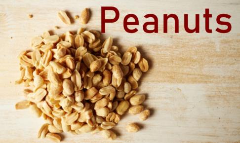 ピーナッツの栄養・効果